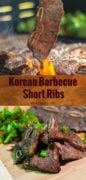 Korean Bbq Short Ribs Pinterest
